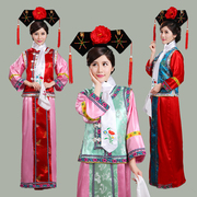 The Qing Dynasty costume Huanzhugege clothing of Manchu ladies as new year's day will be The Legend of Zhen Huan concubine harem Costume