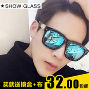 2017 Korean large Sunglasses Men Retro Black super sunglasses eye trendsetter square drive round glasses female