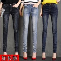 Female feet tall long in autumn and winter plus velvet jeans pants slim padded long warm pants pencil pants