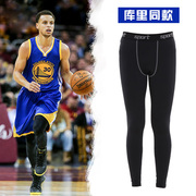 Basketball sports equipment running Tights Stockings quick drying pants PANTS LEGGINGS TIGHTS longer training seven men