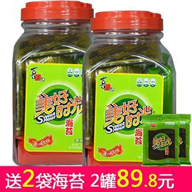 青发食品专营店