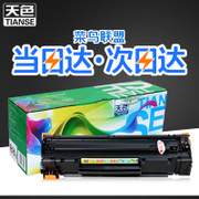 The application of HP M1216nfh M1213nf hpM1136 P1108 MFP printer toner cartridge