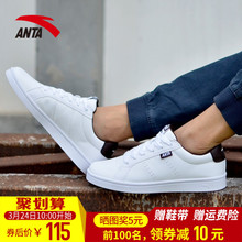 Anta men's shoes men's shoes spring summer 2018 new genuine students white shoes casual skateboard shoes sports shoes