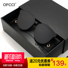 Opcci-gm2018 Legend of the new blue sea with the same glasses tide star network red sunglasses women sunglasses