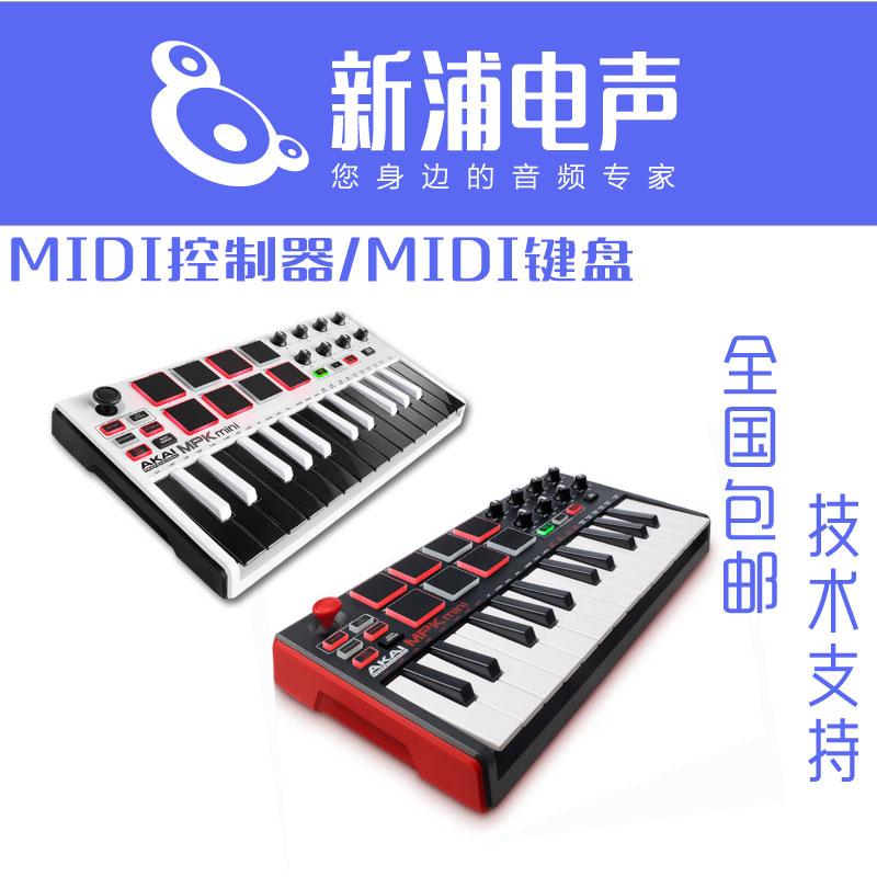 Купить Синтезаторы / Музыкальное програмное обеспечение в Китае, в интернет магазине таобао на русском языке