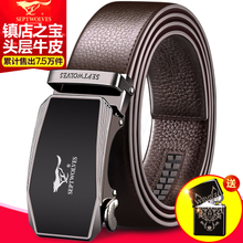 Seven wolves mens belt leather automatic buckle belt casual youth young business leather belt genuine