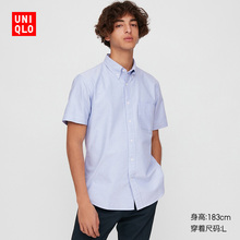 Men's Oxford spinning Slim Fit Shirt (short sleeve) 425105 UNIQLO