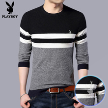 Male fashion leisure T-shirt sweater dandy in autumn and winter new youth slim striped sweater backing