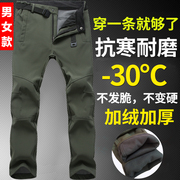 Autumn and winter with velvet trousers and thickened waterproof outdoor large code fleece soft shell ski pants
