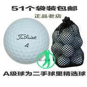 The golf Titleist prov1 three layer ball game ball end ball ball goods golf shipping