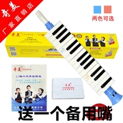 Bao Chi authentic card 27 key mouth organ beginner organ children children mouth organ Blue Pink