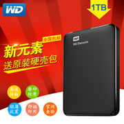 WD WD 1TB mobile hard disk 1t WD 1t mobile disk speed USB3.0 ultra-thin element
