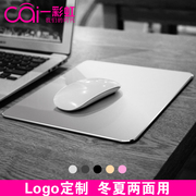 Notebook metal mouse pad, apple aluminum, trumpet game, office super hard Mac computer, aluminum customization
