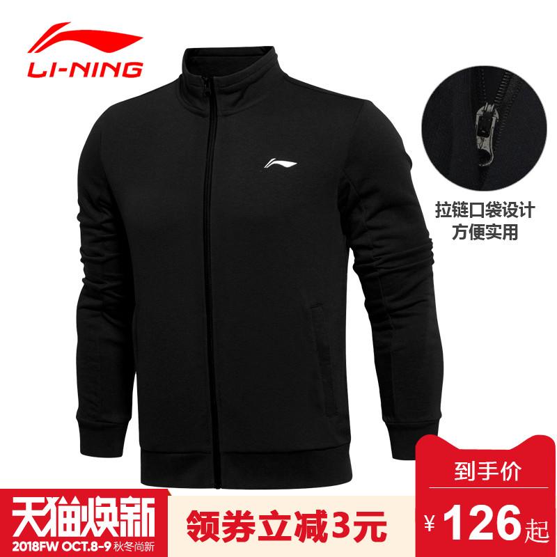 Купить Спортивные свитера в Китае, в интернет магазине таобао на русском языке