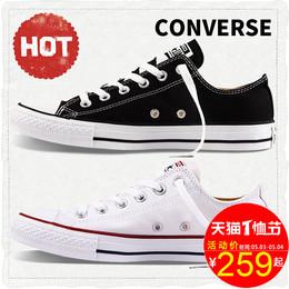 匡威帆布鞋女鞋男鞋All Star夏季经典款休闲鞋透气低帮板鞋101001