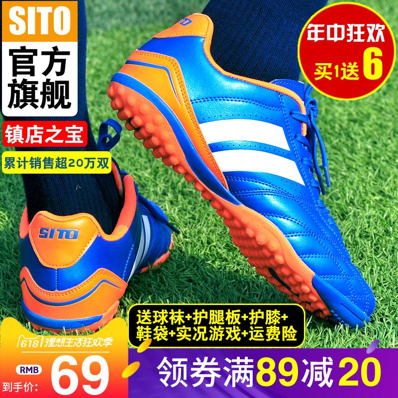 Купить из Китая Футбол через интернет магазин internetvitrina.ru - посредник таобао на русском языке