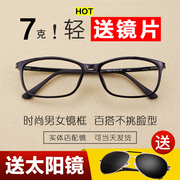 Glasses glasses frame and glasses with light refined retro myopia spectacles spectacles frame frame