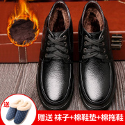 The winter men's cashmere leather shoes and men's father male middle and old aged people code of winter shoes middle-aged warm cotton shoes