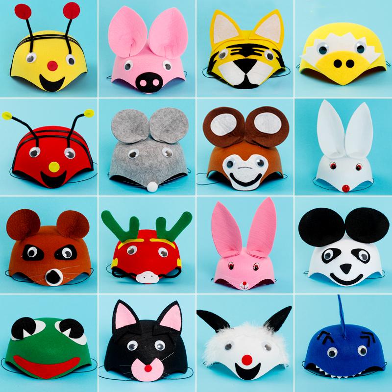 儿童卡通帽子小动物头饰幼儿园表演道具小狗老虎猪猴兔子青蛙头套