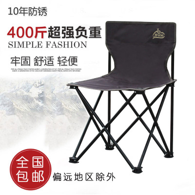 Stupendous 24 04 Authentic Enhanced Outdoor Folding Chair Portable Onthecornerstone Fun Painted Chair Ideas Images Onthecornerstoneorg