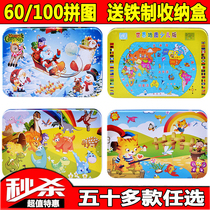 60 100 boxed early childhood childrens wooden puzzles iron puzzle wooden puzzle animation cartoon 234567