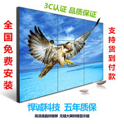 46 inch Samsung LCD screen seamless narrow large screen television screen monitoring DID joint 4mm