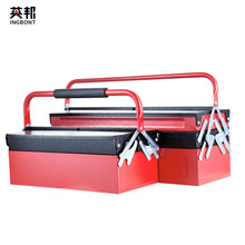 23 inch three layer metal multi-functional toolbox multilayer folding box size metal thickening