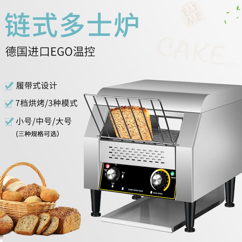 Купить Тостеры в Китае, в интернет магазине таобао на русском языке