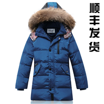 (Daily special) in new childrens down padded winter clothing boys long Tong Mao collar jacket boys