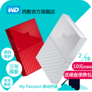 Um Tickets um 10 Dollar WD festplatte pa... Western Digital my passport Portable mini neUe pa...