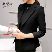 Caicha 2018 spring and summer new Slim Korean large size small suit jacket long sleeve fashion casual suit female