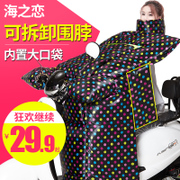 The electric car windshield was increased with thick warm winter velvet motorcycle windshield windproof waterproof battery is connected
