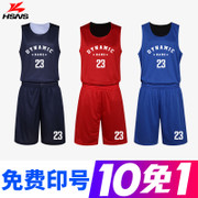 Back Dorm Boys basketball suit male double vest summer basketball jerseys Custom training game shirt