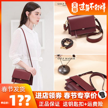 Golf small bag women's bag new 2019 fashion leather large capacity Korean fashion Single Shoulder Messenger Bag Small Square bag women