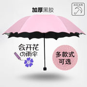 Three female dual-purpose folding solar UV sunscreen ultra light five fold advertising umbrella custom logo