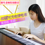 Hand-rolled Piano 88-key thickened Pro adult home beginner students portable MIDI keyboard organ