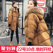 A new season Korean jacket long big girls thickened fur collar loose coat dress code bread tide