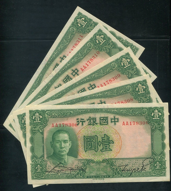 Купить Монеты Республики Китай в Китае, в интернет магазине таобао на русском языке
