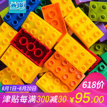 Legao building blocks children's educational toys 1-2-3-6 years old large particles 7-8-10 boys and girls building blocks