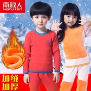 Nanjiren kids children underwear suit winter long johns with cashmere thickened boy girl baby baby