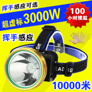 LED headlamp light night fishing lamp induction lamp charging flashlight - super bright head wearing 3000 meters