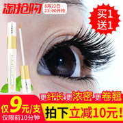 Mizuki eyelash growth in liquid plant flowers eyebrow slim dense curl eyelash growth liquid cream and genuine