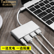 Type-C Converter USB Apple MacBook Pro Accessories Cable Dock VGA Adapter HDMI