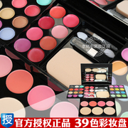 Genuine Edith cosmetic box full makeup makeup palette beginners set Eyeshadow lipstick Blush Powder beauty