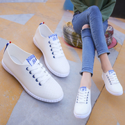 The spring student leather shoes sports shoes all-match Korean women canvas strap flat casual shoes breathable white shoes