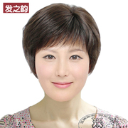 The old girls really short hair wig lifelike breathable natural human hair hair whole top mother set of chemotherapy