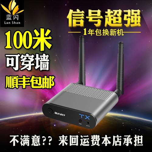 Купить Оборудование для беспроводной передачи аудио видео в Китае, в интернет магазине таобао на русском языке