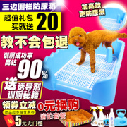 Pet red diamond potty Golden Retriever black large dogs and cats toilet Teddy pink drawer dog pet dog supplies