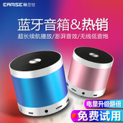 EARISE/ yalanshi F12 wireless Bluetooth speaker mini small portable mobile phone audio card cannon