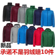Anti season clearance thin jacket collar male hooded short size leisure thin section of young winter coat